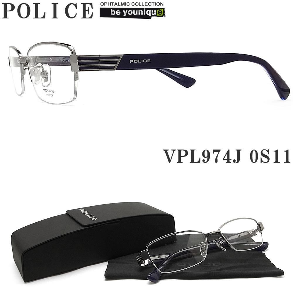POLICE ポリス メガネフレーム VPL974J-0S11 眼鏡 ブランド 伊達メガネ 度付き 青色光カット パソコン用 メンズ・レディース 男性用・女性用 グレー メタル