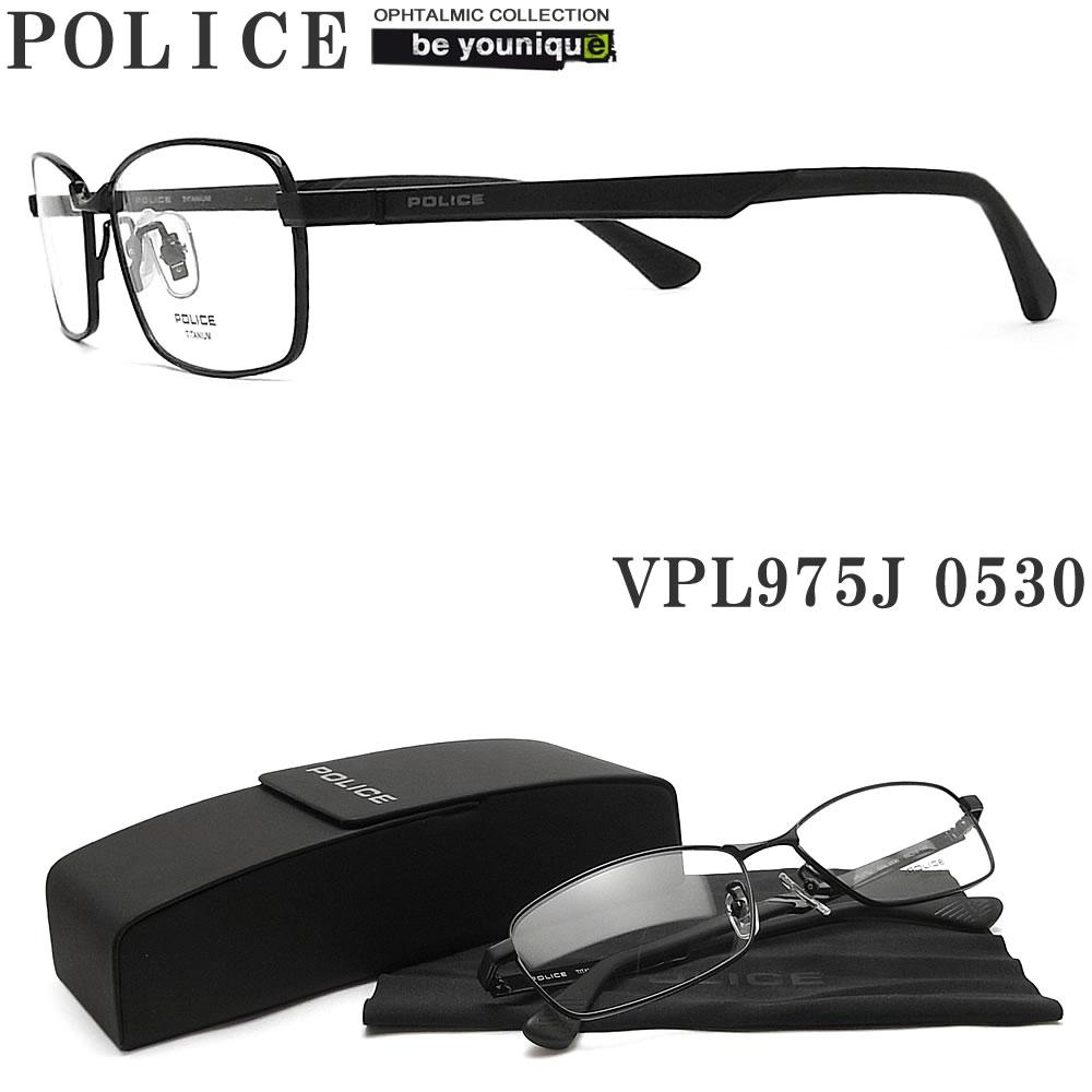 POLICE ポリス メガネフレーム VPL975J-0530 眼鏡 ブランド 伊達メガネ 度付き 青色光カット パソコン用 メンズ・レディース 男性用・女性用 ブラック メタル
