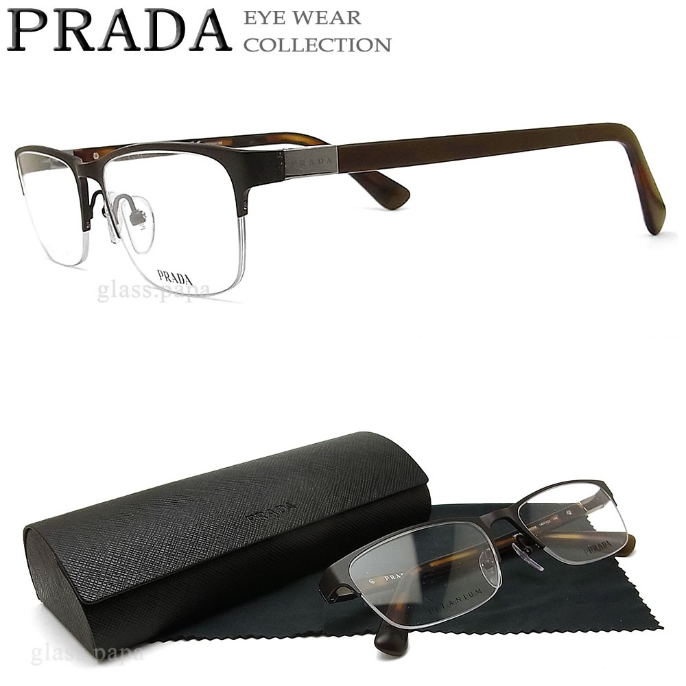 プラダ メガネ PRADA VPR52S-1AH 【送料無料・代引手数料無料】 眼鏡 ブランド 伊達メガネ 度付き マットダークブラウン メンズ メタル