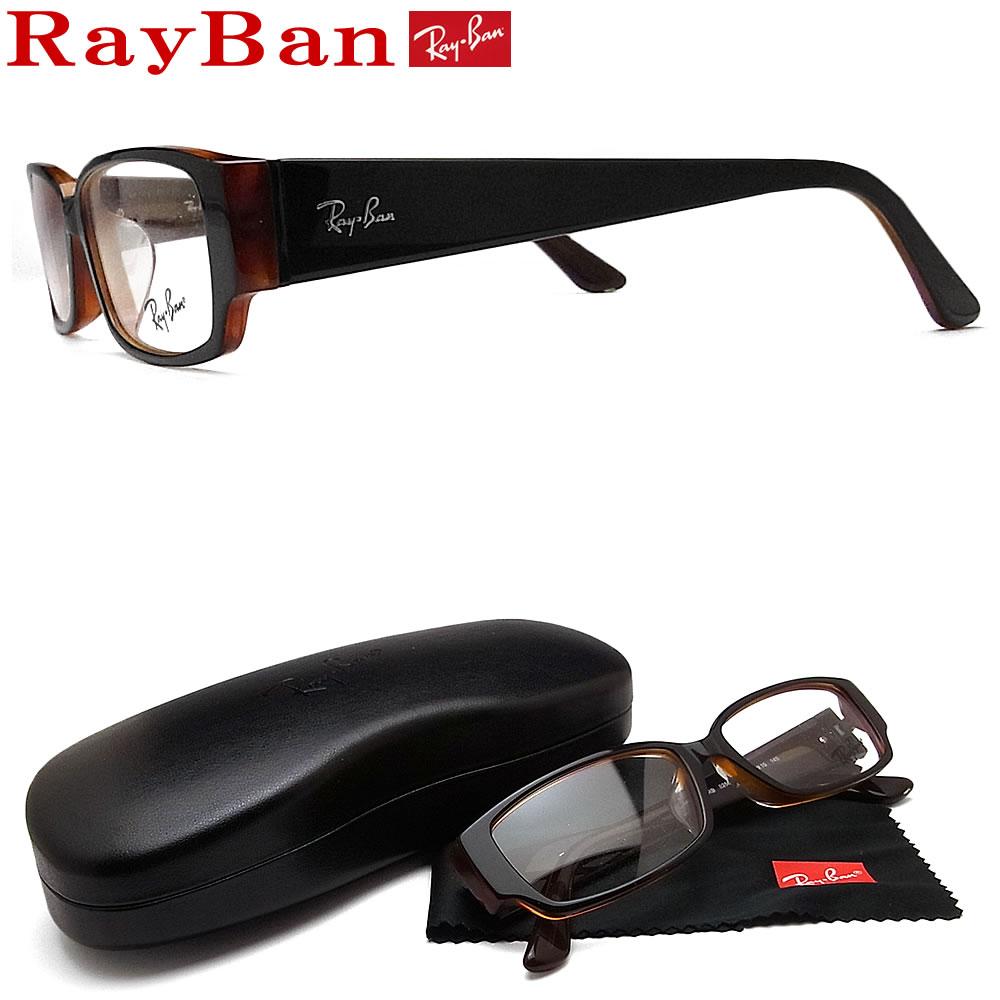 レイバン メガネ RayBan RB5250-2044 サイズ54【送料無料・代引手数料無料】 セル 眼鏡 ブランド 伊達メガネ 度付き ブラック×ブラウン メンズ・レディース