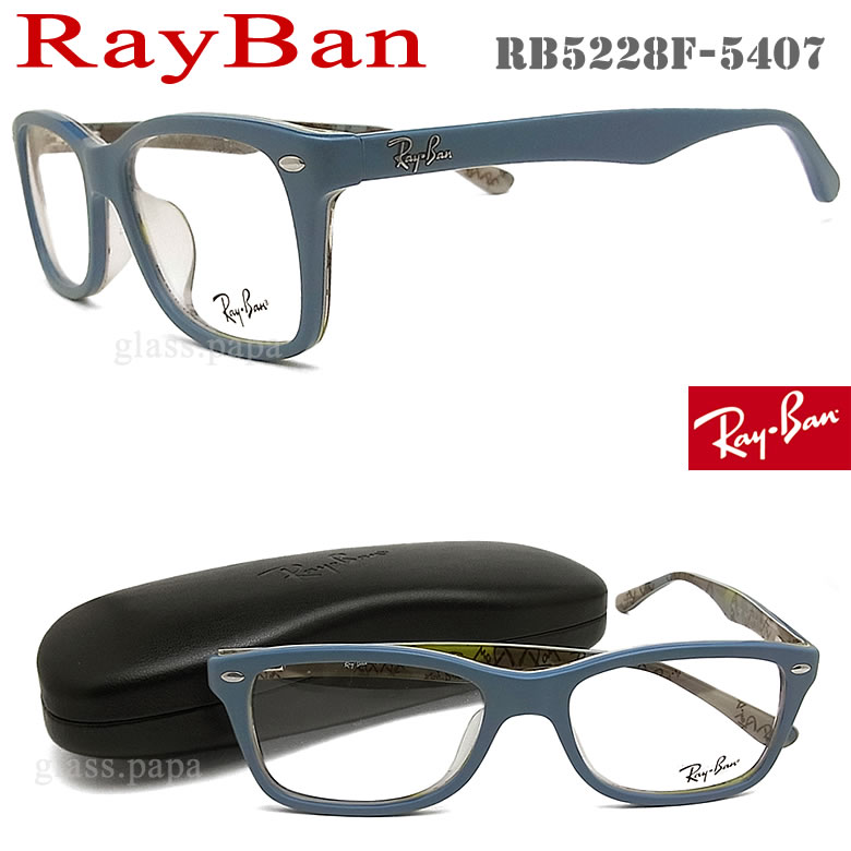 Ray-Ban RayBan glasses frame RB 5228F-5407 size 53, matte blue mens glasses with eyeglass brand ITA women's cell glasspapa