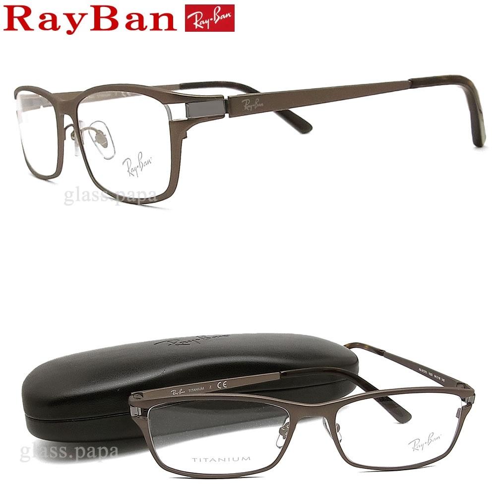 レイバン メガネ RayBan RB8727D-1020 サイズ54【送料無料・代引手数料無料】 眼鏡 ブランド 伊達メガネ 度付き マットブラウン メンズ メタル