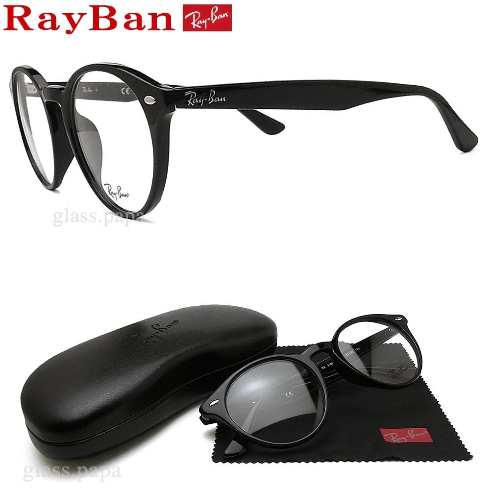レイバン メガネ RayBan RB2180VF-2000 サイズ51【送料無料・代引手数料無料】 眼鏡 ブランド 伊達メガネ 度付き ブラック メンズ セル