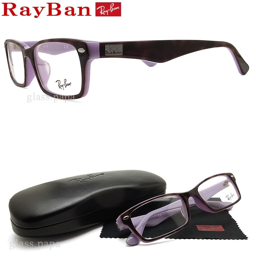レイバン メガネ RayBan RB5206F-5240 サイズ54 【送料無料・代引手数料無料】 眼鏡 ブランド 伊達メガネ 度付き ブラウンデミ メンズ・レディース セル