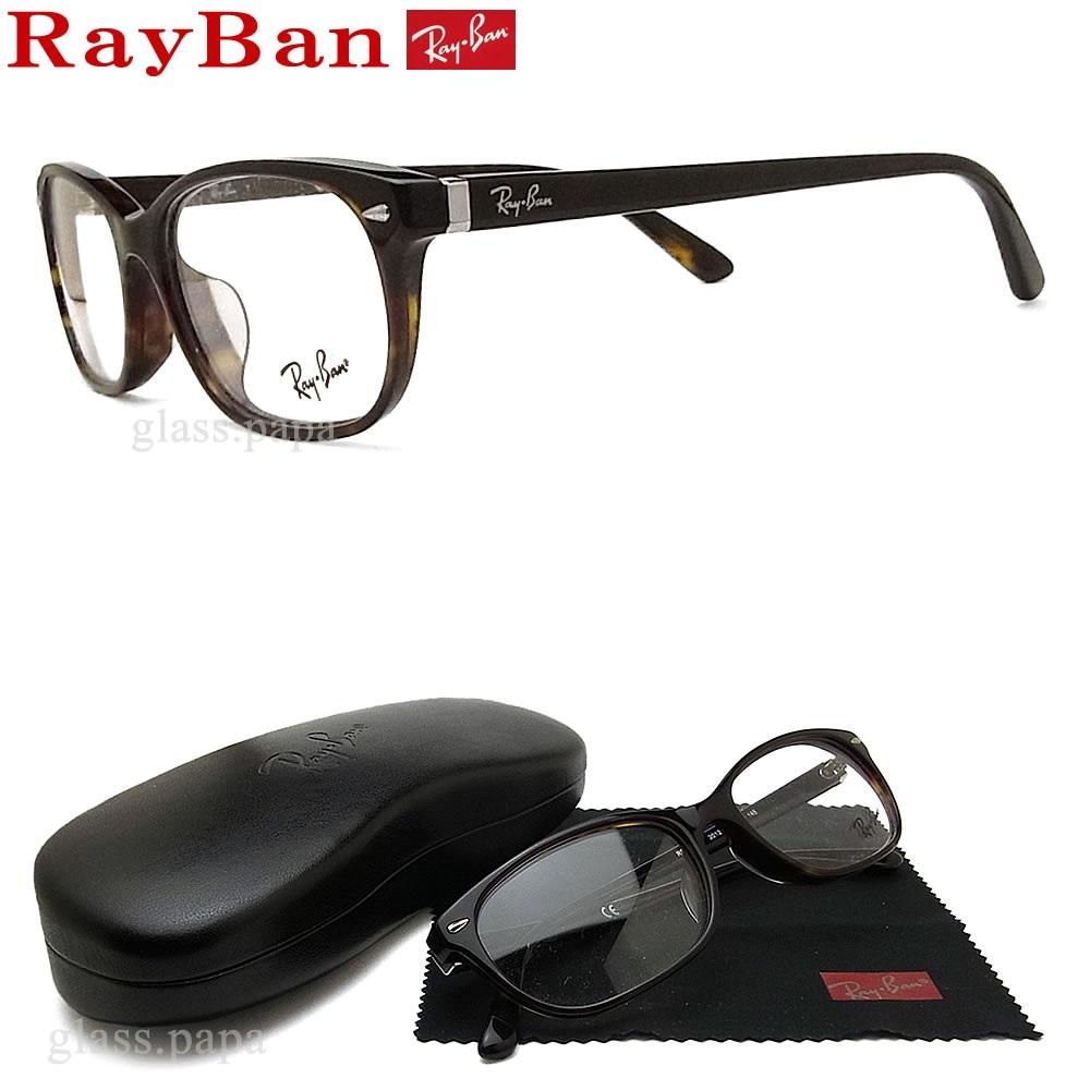 レイバン メガネ RayBan RB5208D-2012 (RX5208D-2012) サイズ54【送料無料・代引手数料無料】 眼鏡 ブランド 伊達メガネ 度付き ダークハバナ メンズ・レディース セル