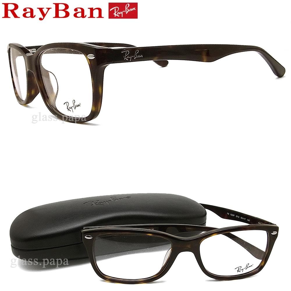 レイバン メガネ RayBan RB5228F-2012 サイズ53 眼鏡 ブランド 伊達メガネ 度付き ダークハバナ ユニセックス 男性・女性