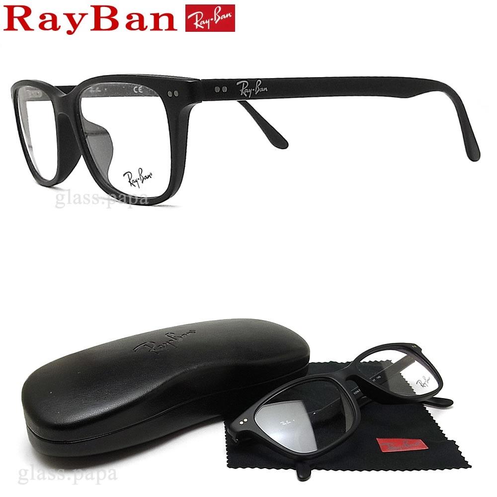 レイバン メガネ RayBan RB5306D-2477 サイズ53 眼鏡 ブランド 伊達メガネ 度付き マットブラック メンズ・レディース 男性・女性