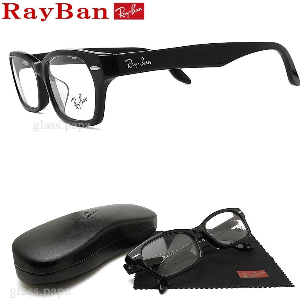 レイバン メガネ RayBan RB5344D-2000 (RX5344D-2000) サイズ55【送料無料・代引手数料無料】 眼鏡 ブランド 伊達メガネ 度付き ブラック メンズ セル