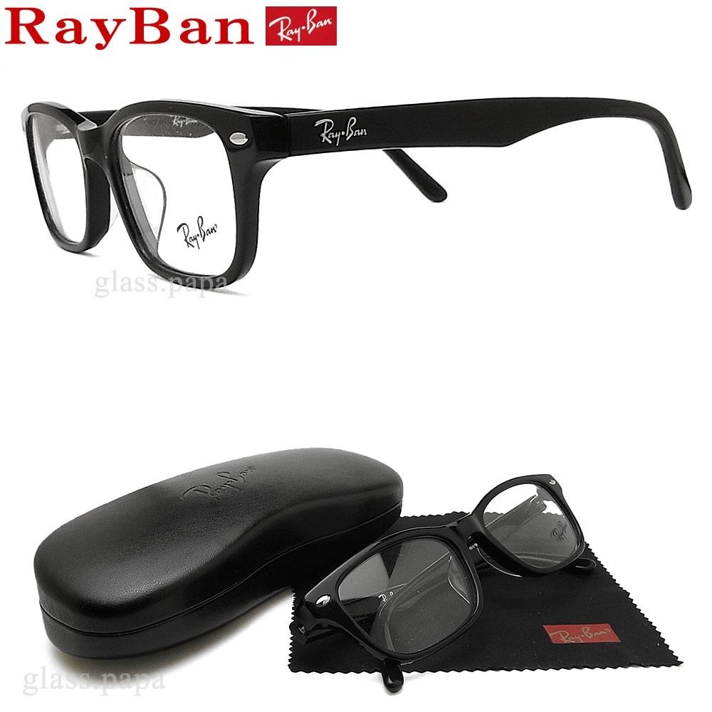レイバン メガネ RayBan RB5345D-2000 (RX5345D-2000) サイズ53【送料無料・代引手数料無料】 眼鏡 ブランド 伊達メガネ 度付き ブラック メンズ セル