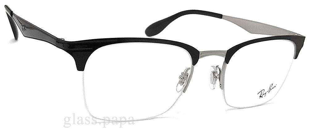 レイバン メガネ RayBan RB6360-2861 サイズ51 眼鏡 ブランド 伊達メガネ 度付き ブラック メンズ・レディース メタル
