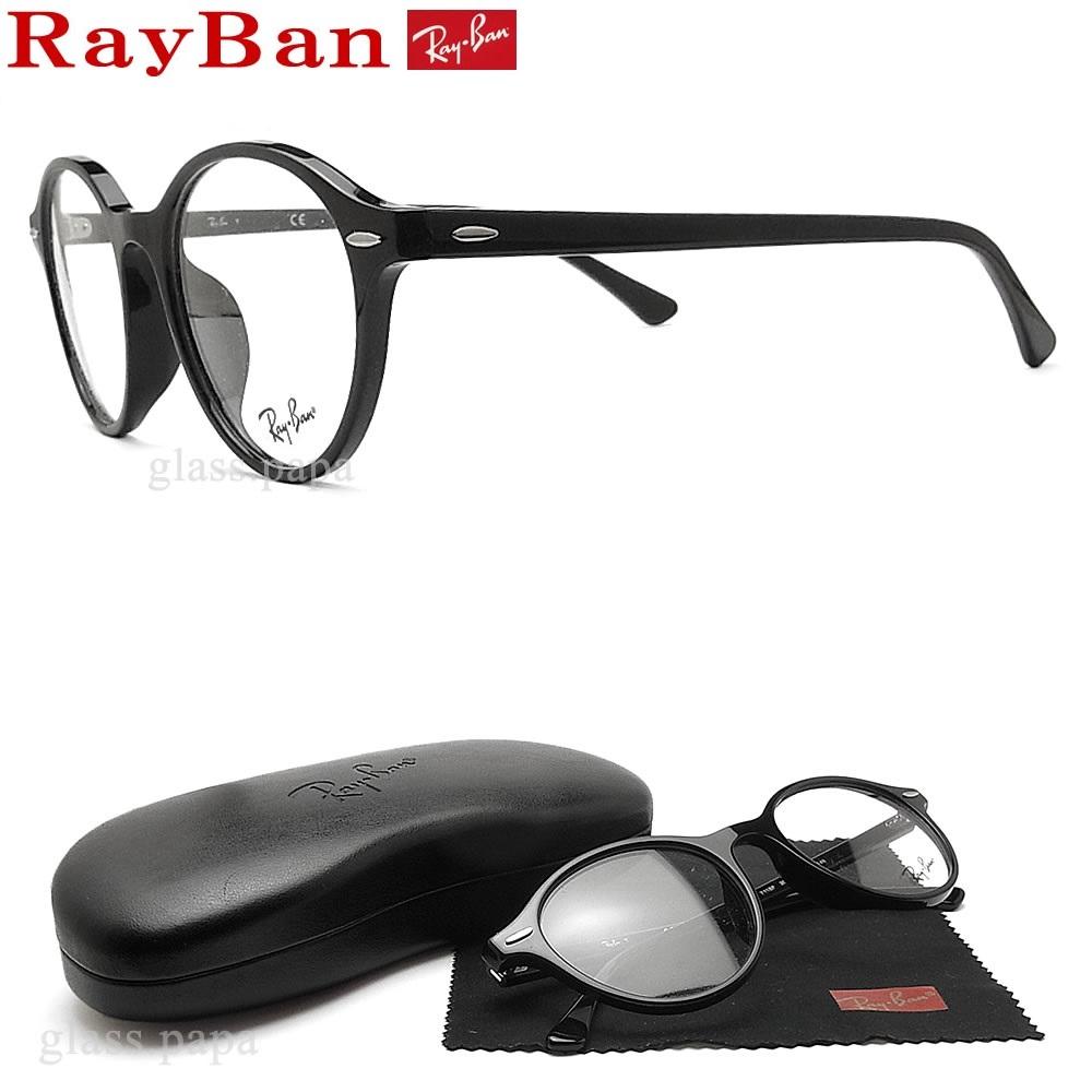 レイバン メガネ RayBan RB7118F-2000 サイズ50【送料無料・代引手数料無料】 眼鏡 ブランド 伊達メガネ 度付き ブラック メンズ・レディース セル