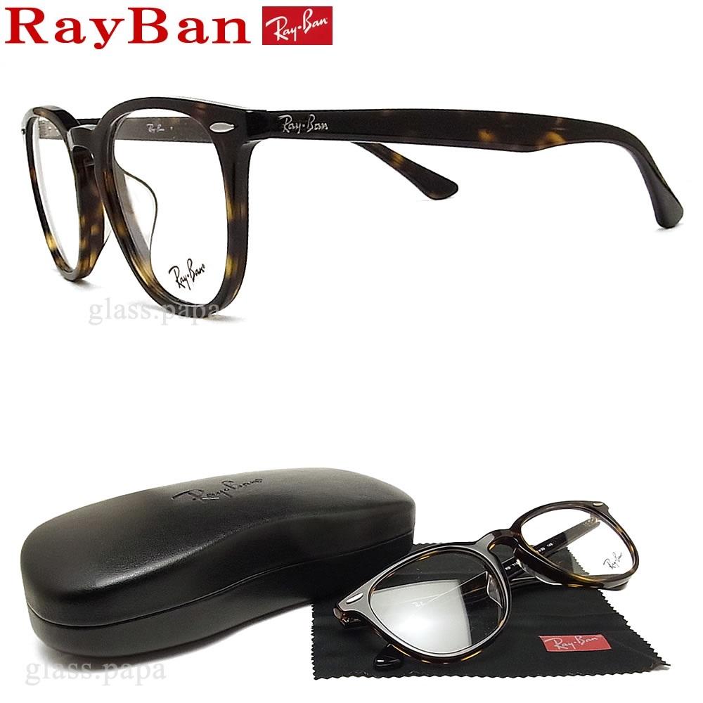レイバン メガネ RayBan RB7159F-2012 サイズ52 眼鏡 ブランド 伊達メガネ 度付き ダークハバナ メンズ 男性