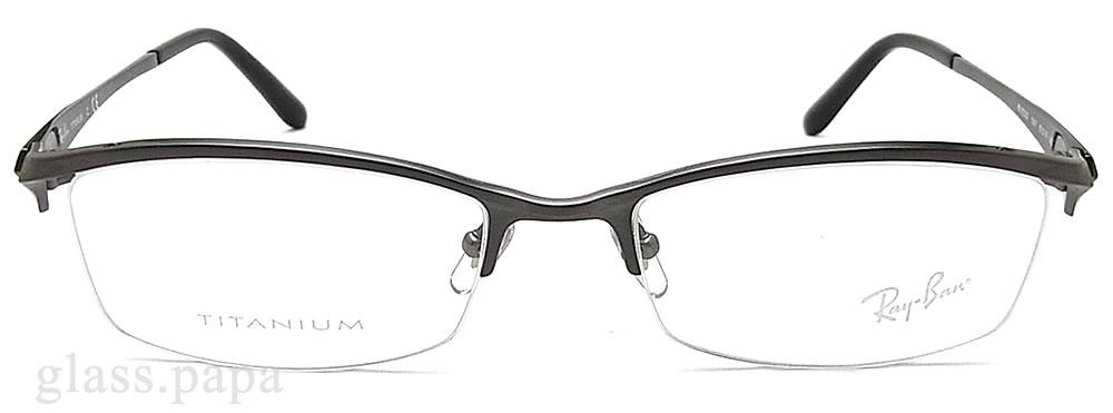 Ray Ban glasses RayBan RB 8723D-1047 Eyewear brand ITA glasses with gray men's metal glasspapa
