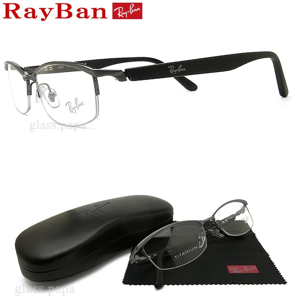 レイバン メガネ RayBan RB8731D-1047 サイズ55【送料無料・代引手数料無料】 眼鏡 ブランド 伊達メガネ 度付き グレー メンズ メタル