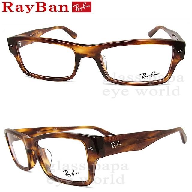 雷斑眼镜RayBan RB5254-2144尺寸54眼镜名牌没镜片的眼镜度从属于的棕色系统人·女士格子glasspapa