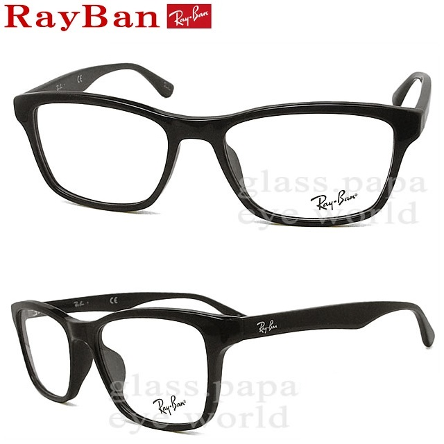 Ray Ban glasses RayBan RB 5279F-2000 cell Eyewear brand ITA glasses with black men's and women's glasspapa