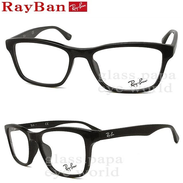 レイバン メガネ RayBan RB5279F-2000 サイズ55 セル 眼鏡 ブランド 伊達メガネ 度付き ブラック メンズ・レディース