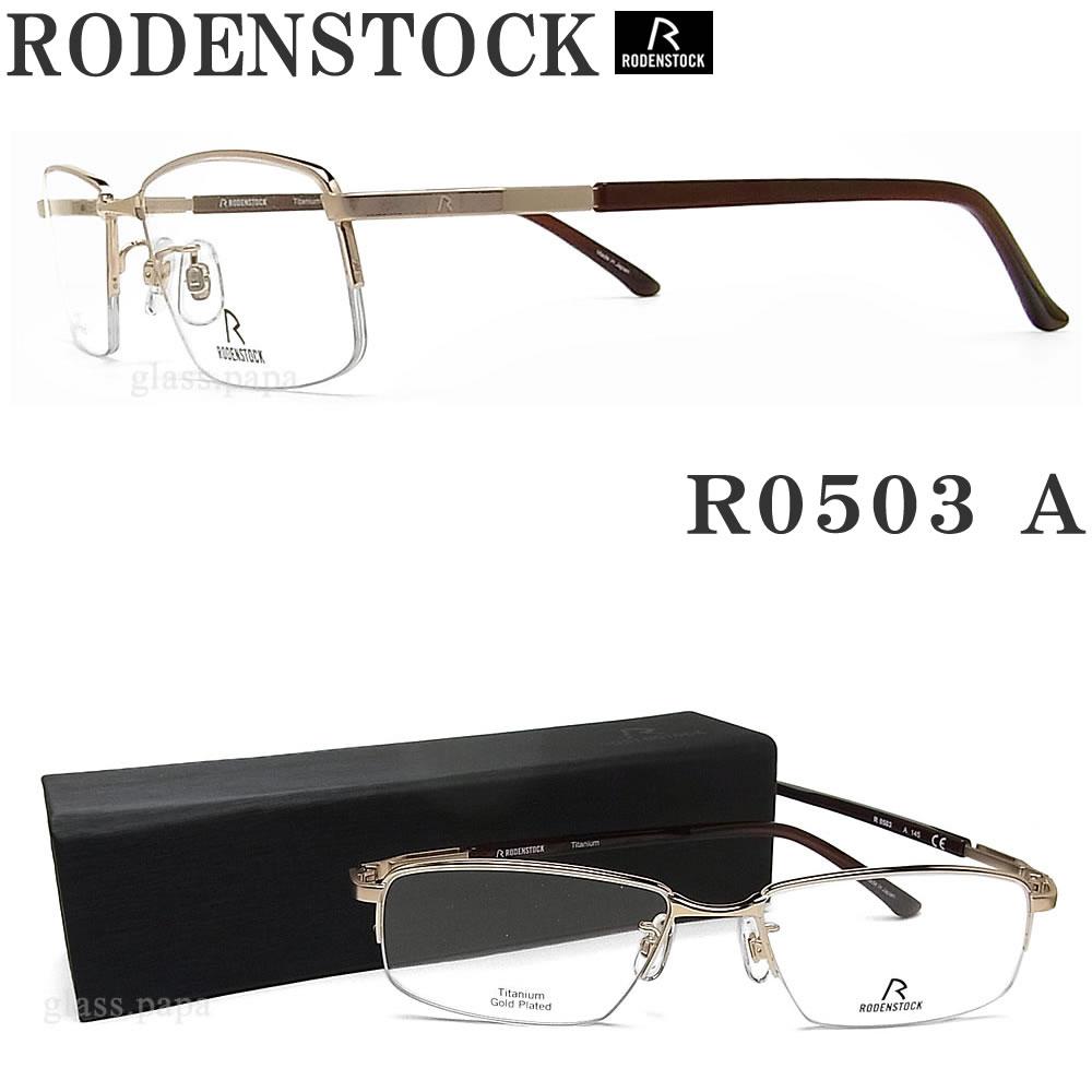 RODENSTOCK ローデンストック メガネ R 0503-A 眼鏡 ブランド 伊達メガネ 度付き ゴールド メンズ メタル