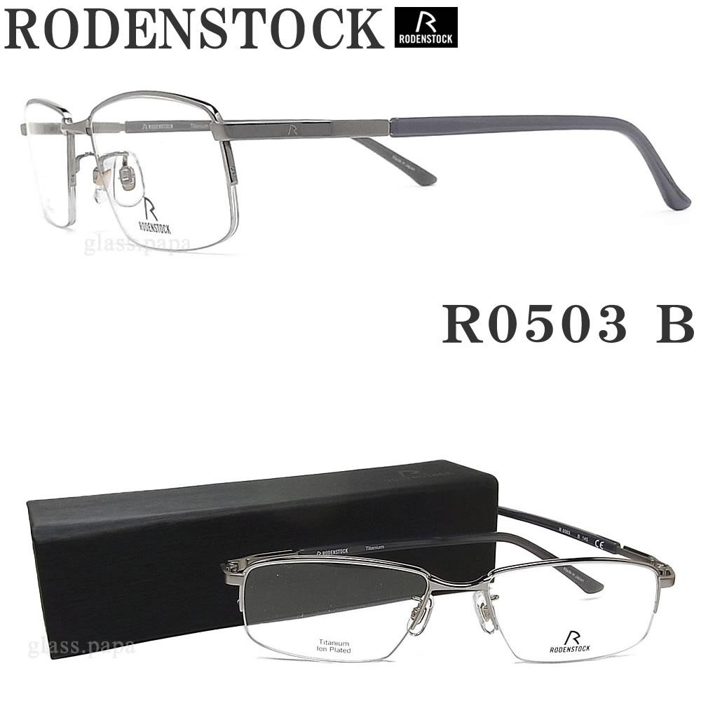 RODENSTOCK ローデンストック メガネ R 0503-B 眼鏡 ブランド 伊達メガネ 度付き グレー メンズ メタル