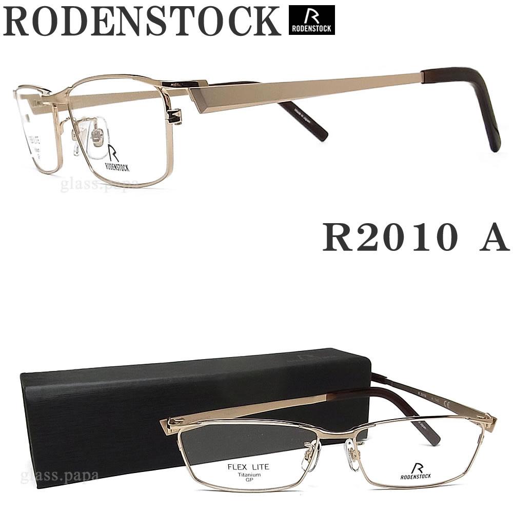 RODENSTOCK ローデンストック メガネ R 2010-A 眼鏡 ブランド 伊達メガネ 度付き ゴールド メンズ メタル