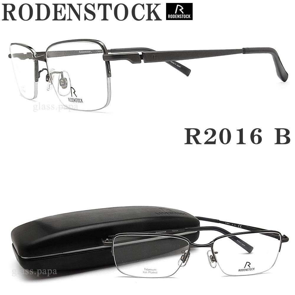RODENSTOCK ローデンストック メガネ R 2016-B 眼鏡 ブランド 伊達メガネ 度付き ガンメタル メンズ メタル