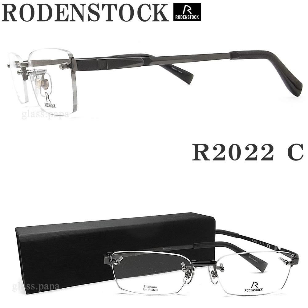 RODENSTOCK ローデンストック メガネ R2022-C 眼鏡 ブランド 伊達メガネ 度付き チャコールグレー 縁ナシ ツーポイント