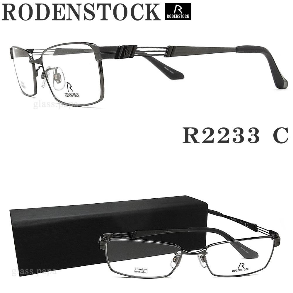 RODENSTOCK ローデンストック メガネ R 2233-C 眼鏡 ブランド 伊達メガネ 度付き ダークグレー メンズ メタル