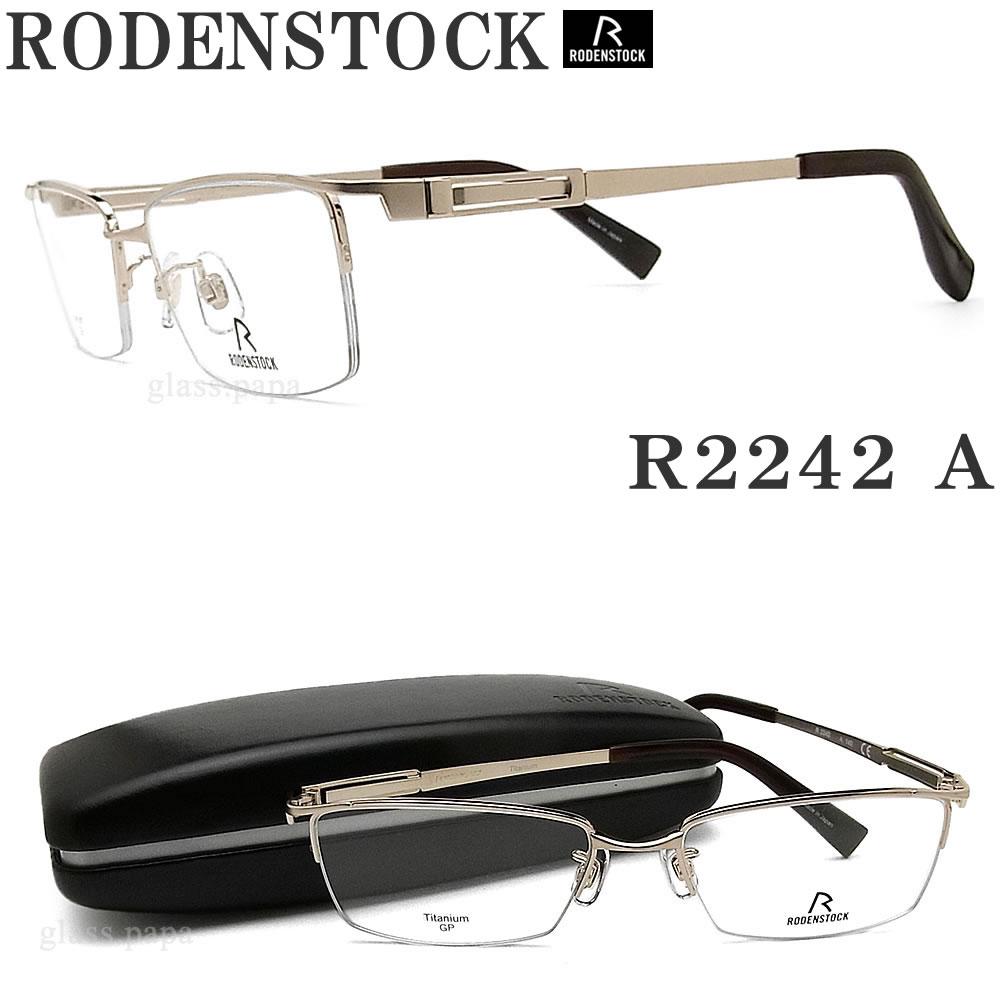 RODENSTOCK ローデンストック メガネ R 2242-A 眼鏡 ブランド 伊達メガネ 度付き ライトゴールド メンズ メタル