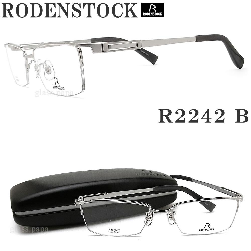 RODENSTOCK ローデンストック メガネ R 2242-B 眼鏡 ブランド 伊達メガネ 度付き シルバー メンズ メタル