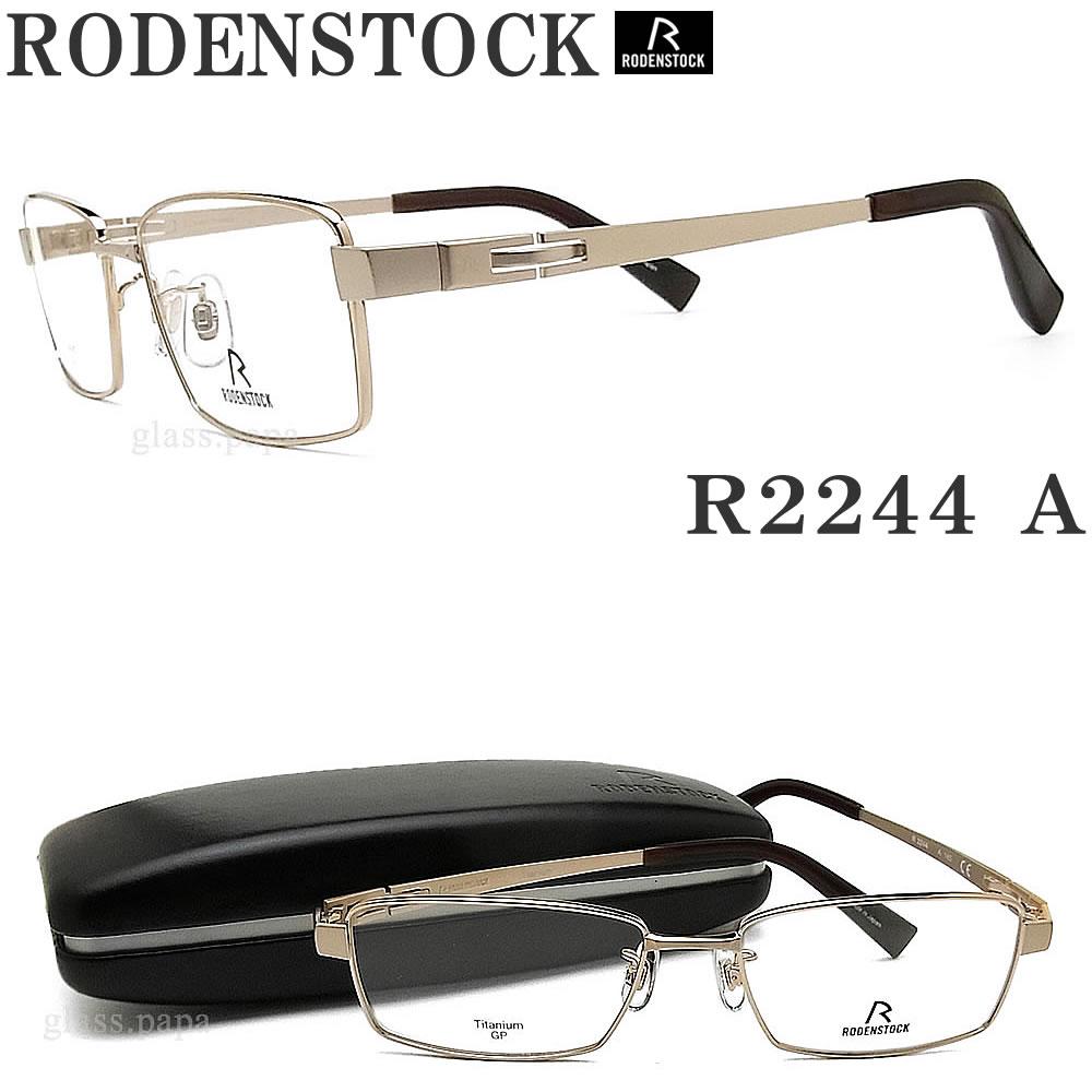 RODENSTOCK ローデンストック メガネ R 2244-A 眼鏡 ブランド 伊達メガネ 度付き ライトゴールド メンズ メタル