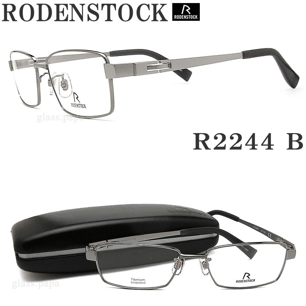 RODENSTOCK ローデンストック メガネ R 2244-B 眼鏡 ブランド 伊達メガネ 度付き ライトグレー メンズ メタル