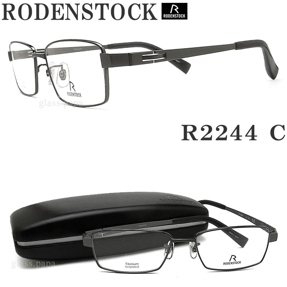 RODENSTOCK ローデンストック メガネ R 2244-C 眼鏡 ブランド 伊達メガネ 度付き ガンメタル メンズ メタル