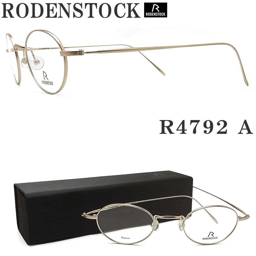 RODENSTOCK ローデンストック メガネ R4792-A 眼鏡 ブランド 伊達メガネ 度付き マットゴールド メンズ・レディース 男性・女性