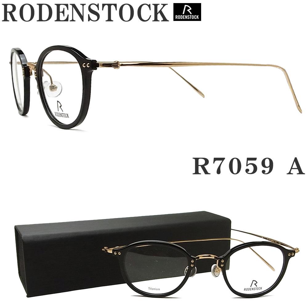 RODENSTOCK ローデンストック メガネ R 7059-A 眼鏡 ブランド 伊達メガネ 度付き ブラック×ゴールド メンズ・レディース 男性・女性