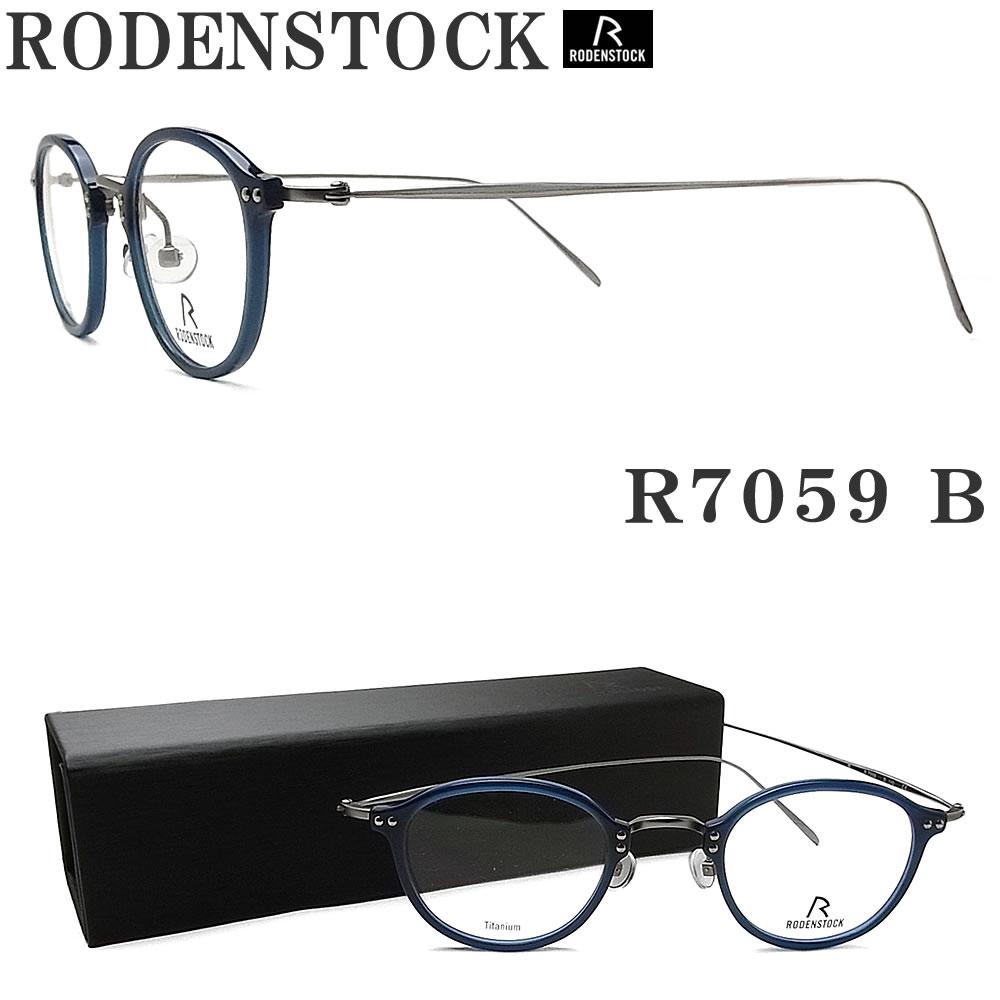 RODENSTOCK ローデンストック メガネ R 7059-B 眼鏡 ブランド 伊達メガネ 度付き ブルー×グレー メンズ・レディース 男性・女性