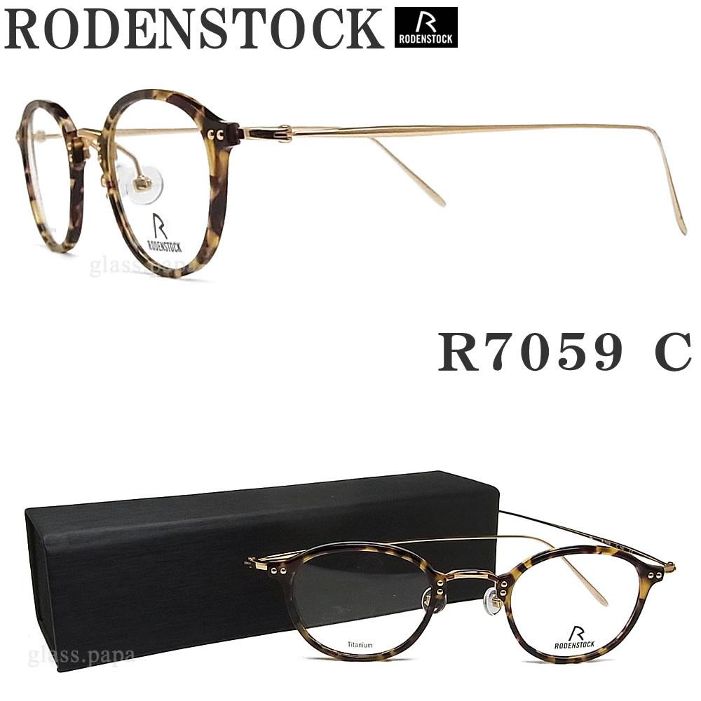RODENSTOCK ローデンストック メガネ R 7059-C 眼鏡 ブランド 伊達メガネ 度付き ダークハバナ×ゴールド メンズ・レディース 男性・女性
