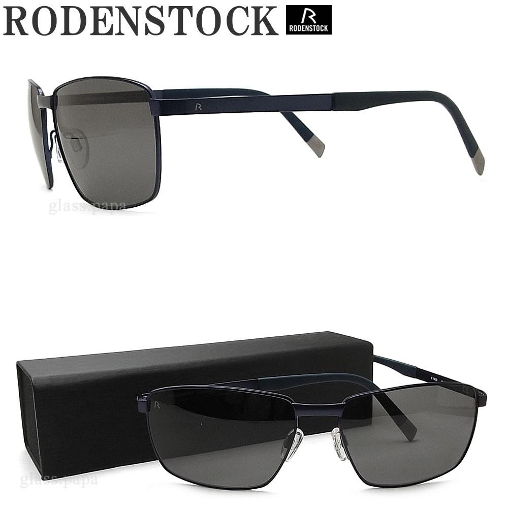 RODENSTOCK ローデンストック サングラス R 7409-D ブランド マットネイビー メンズ 男性