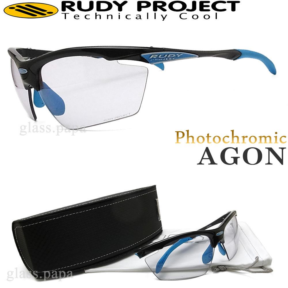 RUDY PROJECT ルディプロジェクト サングラス (AGON アゴン) SP297342SSS2 調光レンズ 【代引手数料無料】スポーツ ゴルフ ランニング サイクル アウトドア