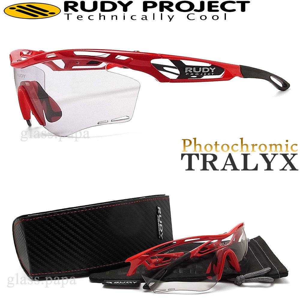 RUDY PROJECT ルディプロジェクト サングラス 【TRALYX トラリクス】 SP397345-0000 調光レンズ スポーツ ゴルフ ランニング サイクル アウトドア