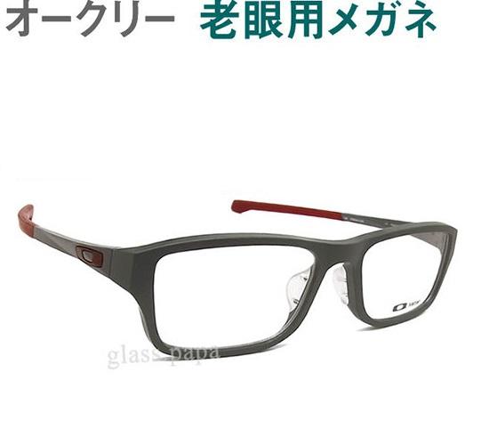 オークリー 老眼用メガネ【レンズが大切です】HOYA・SEIKO薄型レンズ使用 OAKLEYシャンファー 8045-0355老眼鏡(シニアグラス・リーディンググラス)やや大きめサイズ
