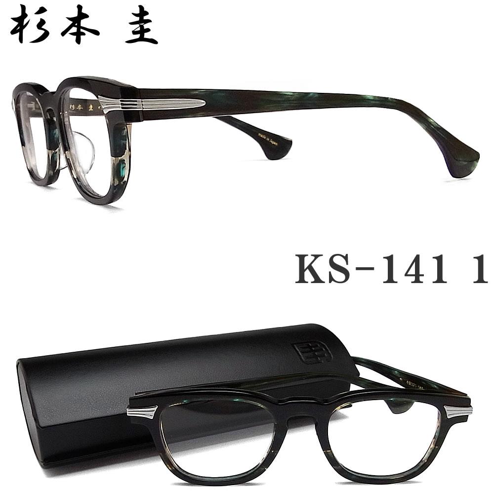 著名人が多数愛用日本全国送料無料 ギフトラッピング 代引き手数料無料 オプションで 伊達 度付 PC用レンズ 老眼用レンズ交換 杉本 当店一番人気 圭 スギモトケイ 眼鏡 ブルー系マルチカラー 1年保証 伊達メガネ 度付き メガネ 2 日本製 セル KS-141 フレーム 男性