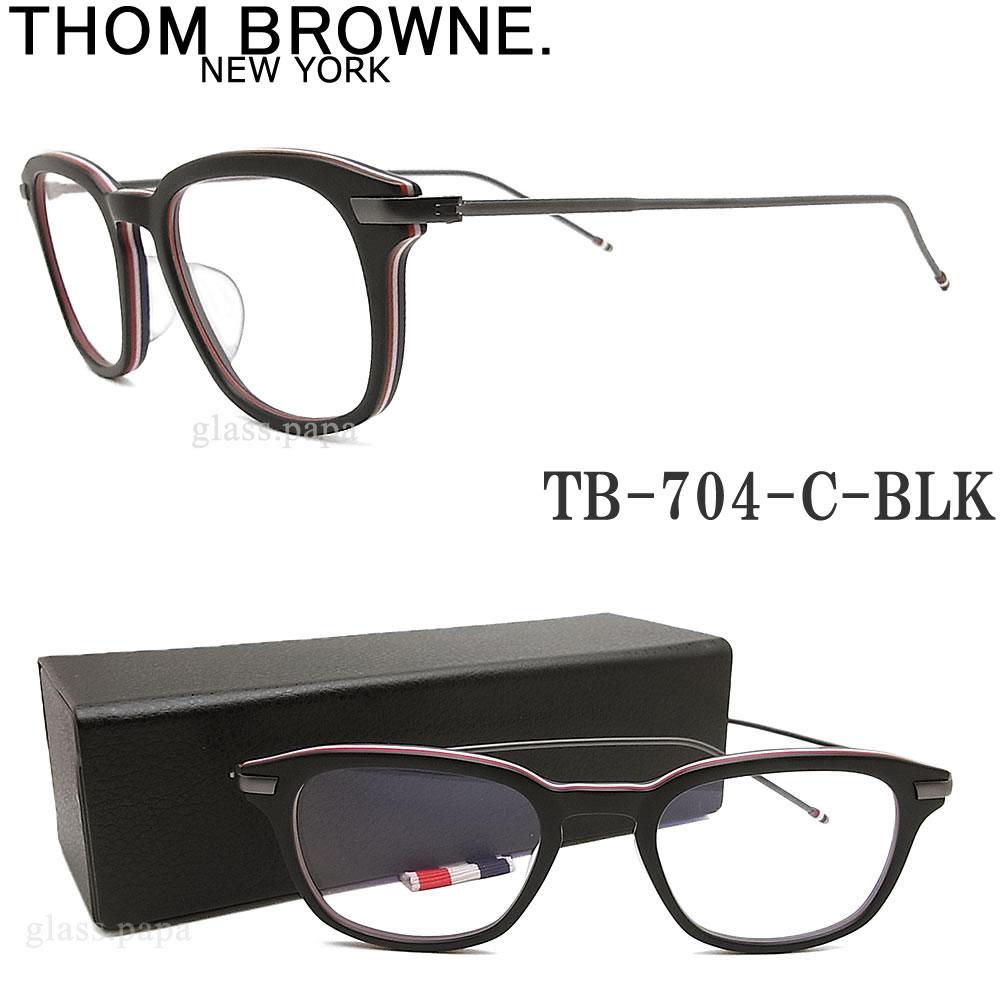 THOM BROWNE. トムブラウン メガネ フレーム TB-704-C-BLK-BLK 眼鏡 クラシック 伊達メガネ 度付き ブラック メンズ