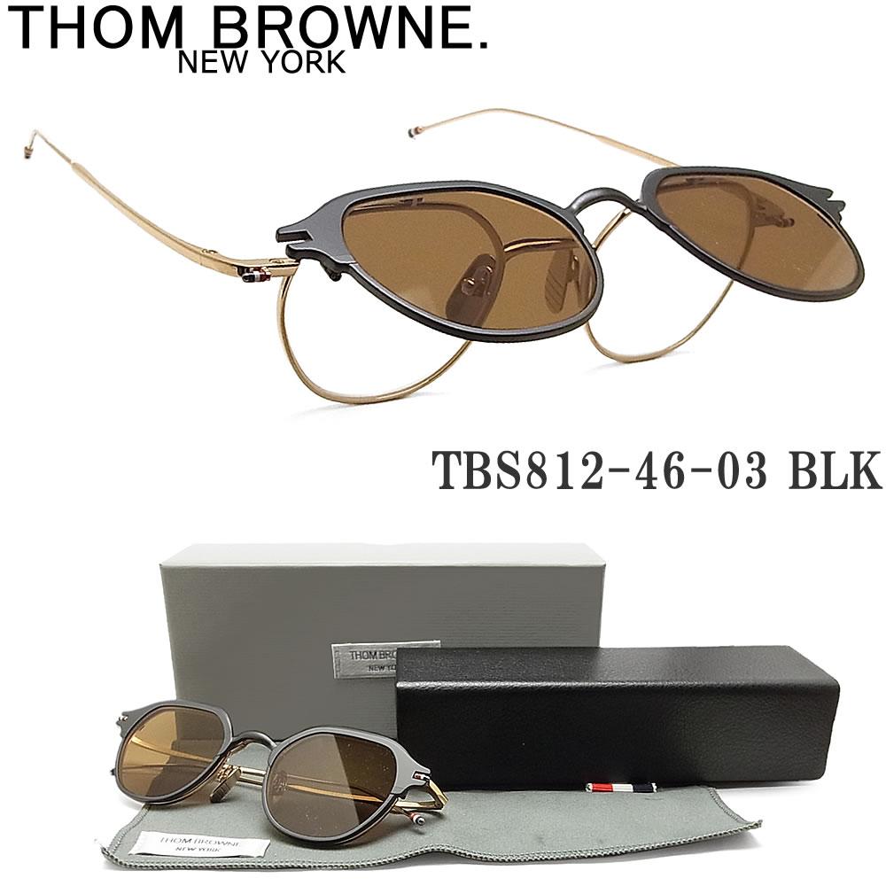 THOM BROWNE. トムブラウン サングラス TBS812-46-03 BLK-GLD 跳ね上げ式 眼鏡 クラシック 伊達メガネ 度付き ブラック×ゴールド メンズ・レディース