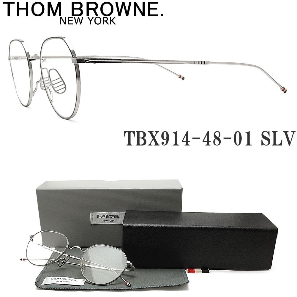 THOM BROWNE. トムブラウン メガネ フレーム TBX-914-48-01 眼鏡 クラシック 伊達メガネ 度付き SLV-GRY シルバー×グレー メンズ・レディース