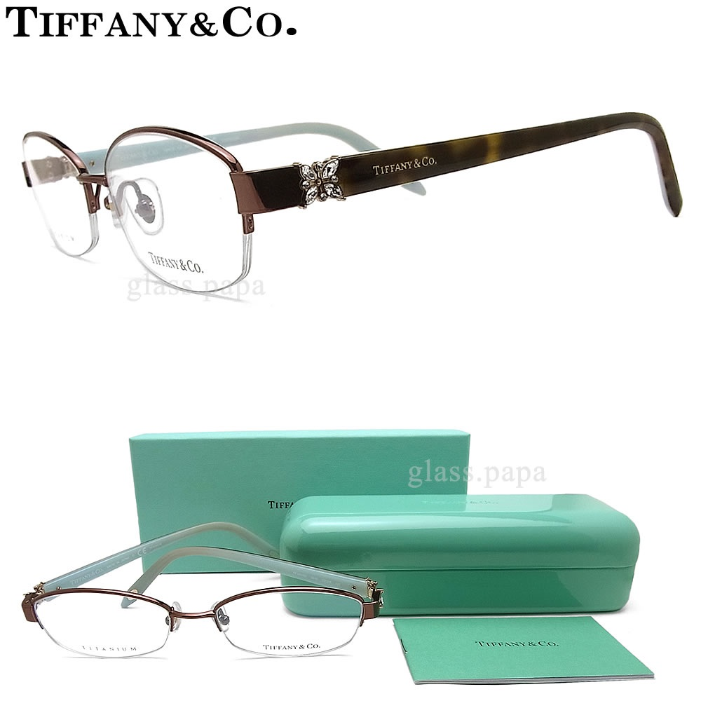 glasspapa | Rakuten Global Market: Tiffany TIFFANY & co ...