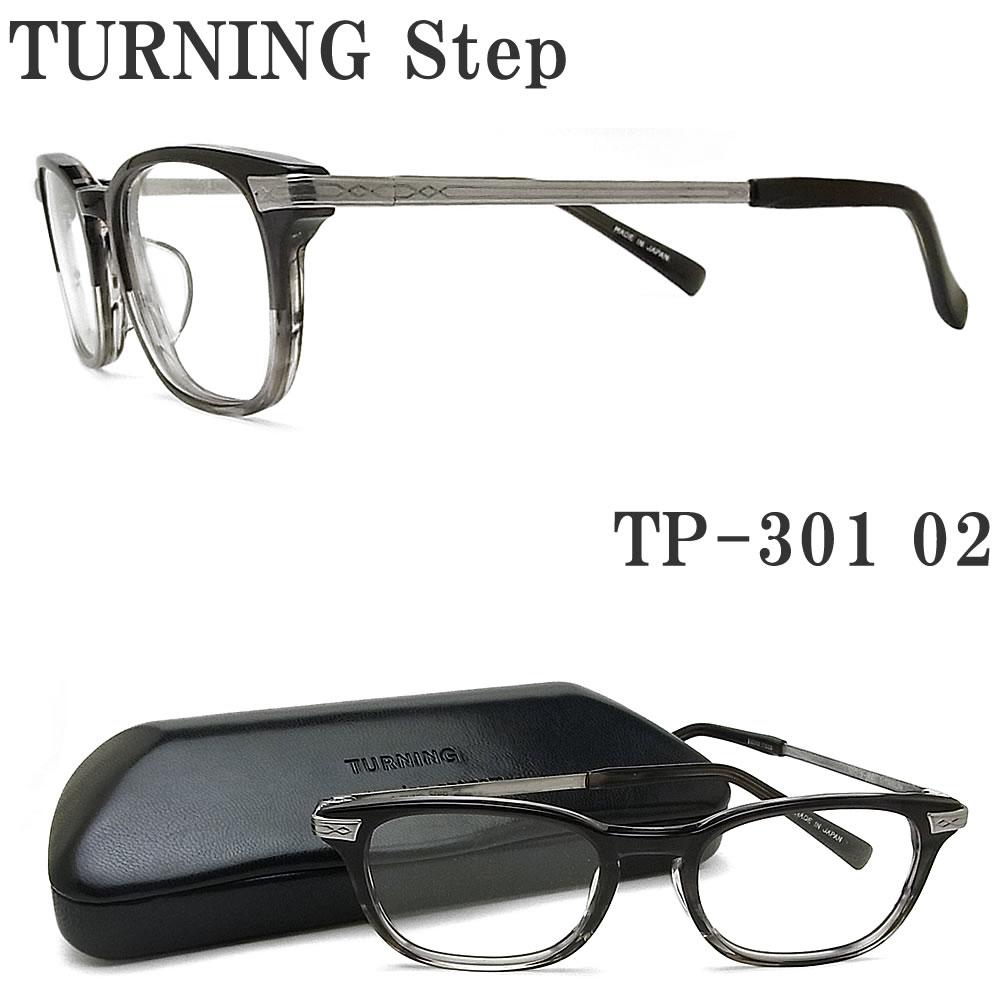 ターニングステップ TURNING Step メガネ TP-301 02 眼鏡 クラシック 伊達メガネ 度付き グレーグラデーション メンズ レディース 男性 女性