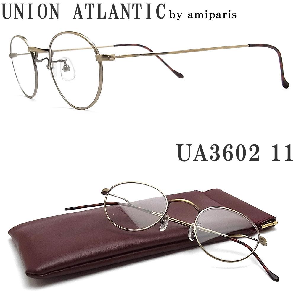 UNION ATLANTIC ユニオンアトランティック メガネ フレーム UA3602 11 ボストン 丸眼鏡 クラシック 伊達メガネ 度付き アンティークゴールド メンズ・レディース 日本製