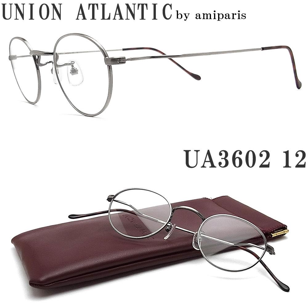 UNION ATLANTIC ユニオンアトランティック メガネ フレーム UA3602 12 ボストン 丸眼鏡 クラシック 伊達メガネ 度付き アンティークシルバー メンズ・レディース 日本製