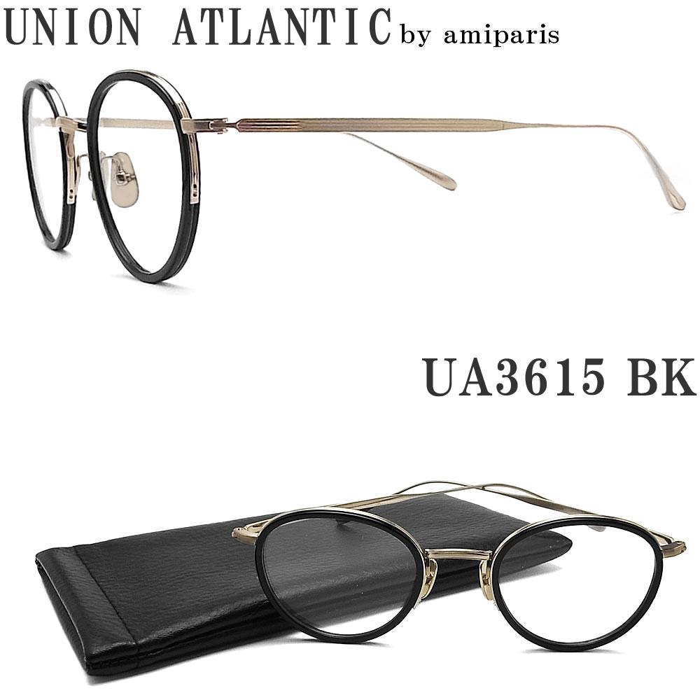 UNION ATLANTIC ユニオンアトランティック メガネ フレーム UA3615 BK クラシック 伊達メガネ 度付き ブラック×ライトゴールド メンズ・レディース 日本製