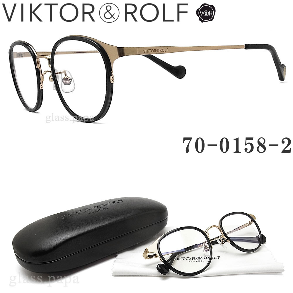 VIKTOR&ROLF ヴィクター&ロルフ メガネ フレーム 70-0158-2 ボストン 丸眼鏡 クラシック 伊達メガネ 度付き ブラック×ゴールド メンズ・レディース メガネ